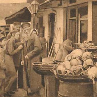 Bakhiv Kovel